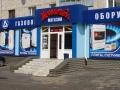 Возобновил работу после реконструкции магазин газового оборудования на ул.Аэродромной